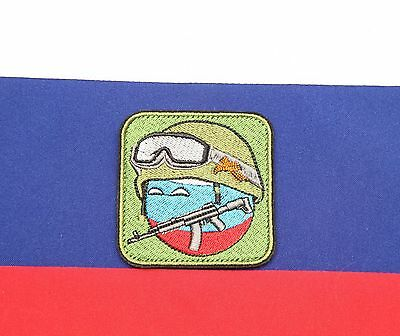 Russian military morale patch Country ball with and St George stripe