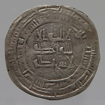 MEDIEVAL SILVER MIDDLE EAST ISLAMIC COIN 28MM    #kt 145