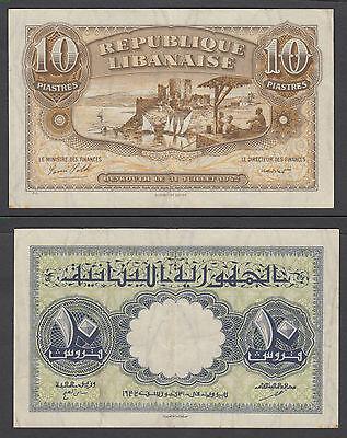 Lebanon 10 Piastres 1942 (VF+) Condition Banknote P-35