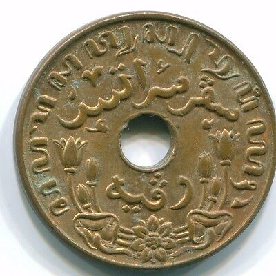 1945 Netherlands East Indies 1 Cent Bronze Colonial Coin S10330