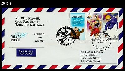 Winter Olympics,Canada Vancouver 2010,Skating,Short Track,Korea 2010 FDC,Cover