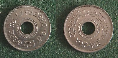 EGYPT 1 x 25 PIASTRES 1993 COIN ONE YEAR CENTRE HOLE VERY FINE CONDITION