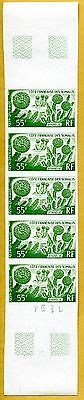 MNH Somali Coast Proof/Imperf Strip of 5 (Lot #scs85)