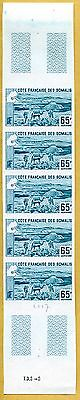 MNH Somali Coast Proof/Imperf Strip of 5 (Lot #scs19)