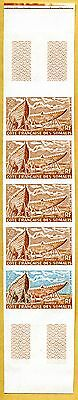 MNH Somali Coast Proof/Imperf Strip of 5 (Lot #scs52)