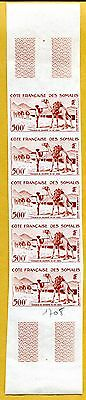 MNH Somali Coast Proof/Imperf Strip of 5 (Lot #scs99)