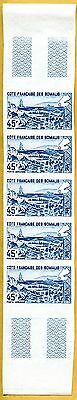 MNH Somali Coast Proof/Imperf Strip of 5 (Lot #scs4)