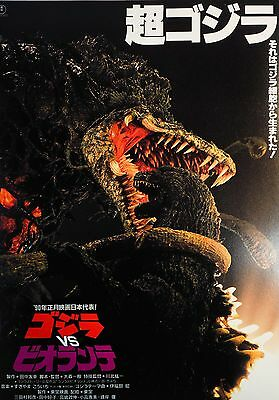 Godzilla Vs. Biollante 1989 Toho Kaiju Japan Chirashi Mini Movie Poster B5