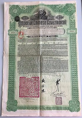 1911 5% Imperial Chinese Government Bond Hukuang Gold Loan 20£ Uncancelled