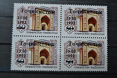 Tajikistan Not in Scott Catalogue Monuments Sucharge 4 stamps
