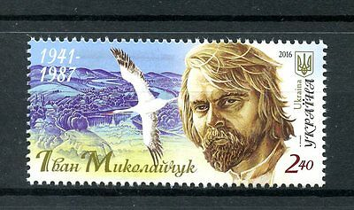 Ukraine 2016 MNH Ivan Mykolaichuk 1v Set Actors Films Storks Birds Stamps