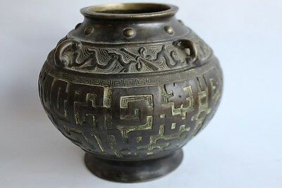 Ancien vase bronze Chine (32707)