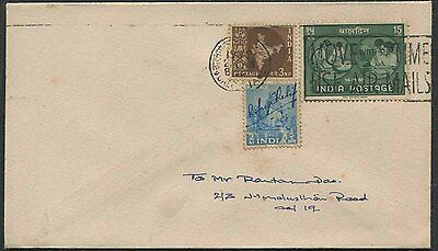 India unusual 1972 cover with 2as Charkha stamp with manuscript REFUGEE RELIEF