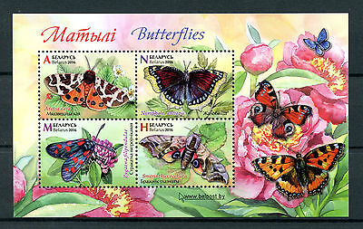 Belarus 2016 MNH Butterflies 4v M/S Insects Stamps