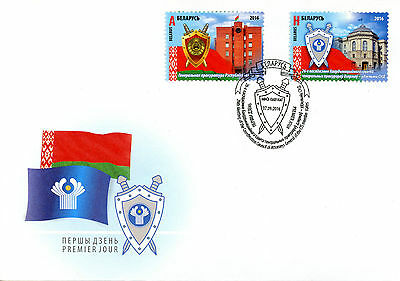 Belarus 2016 FDC Coordination Council Attorneys General 2v Cover Emblems Stamps