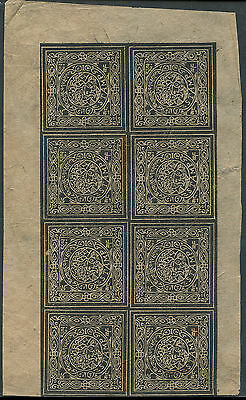 Tibet officials issue forged sheet 8 black unused