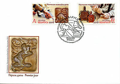Belarus 2016 FDC Woodcarving JIS Moldova 2v Set Cover Art Design Stamps