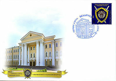 Belarus 2016 FDC Day of Preliminary Investigations Officer 1v Set Cover Stamps