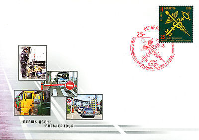 Belarus 2016 FDC Border Control Customs of Belarus 1v Set Cover Stamps