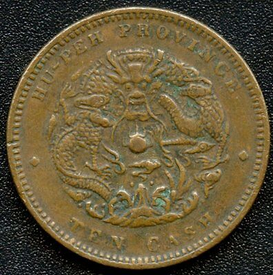 China Hupeh Province 10 Cash Coin 1902 - 1905
