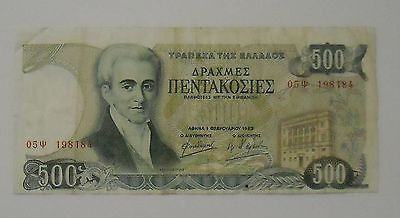 500 drachma Banknote paper money with fault printing Greece