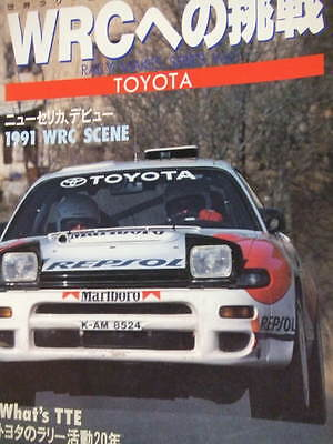 Toyota WRC 1991 book TTE  Celica Levin ST 165 photo rally group S