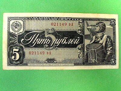USSR Soviet Stalin Time Russia, 5 Rouble Banknote. 1938. Fine Condition