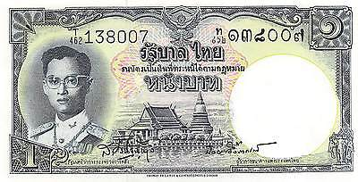 Thailand  1 Baht  ND.  1955  P 74d  Series T/462  Sig.# 41 Uncirculated Banknote