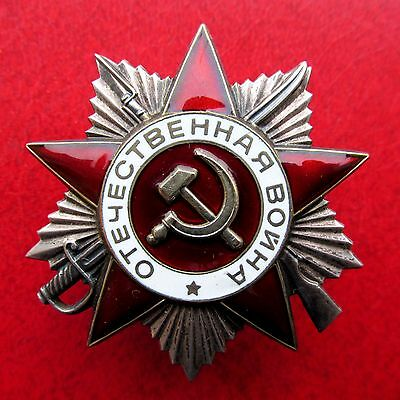 WW2 Russian Soviet Silver Order of the Patriotic War