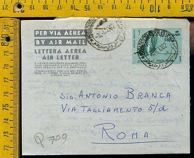 Somalia Cover busta air letter airmail to Italy Q 709
