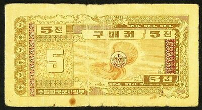 """F"" SCARCE 1970 Korea MPC Coupon Series 3 $0.05 (5 Cents) P-M17, Scan-353"