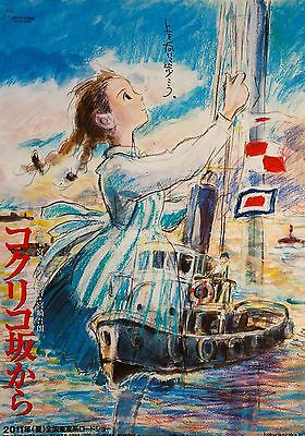 From Up on Poppy Hill 2011 Ghibli Anime Japanese Chirashi Mini Movie Poster B5