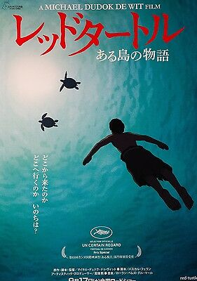 The Red Turtle 2016  Ghibli Anime Japanese Chirashi Mini Movie Poster B5