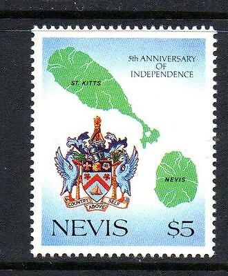 Nevis Mnh 1988 Sg507 5Th Anv Of Independence
