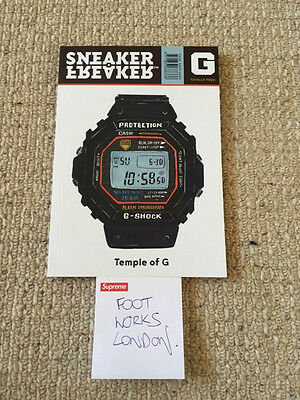 sneaker freaker magazine casio g shock special limited edition