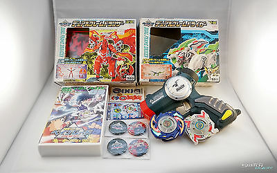 Beyblade Dual Frame & Accessories (used)