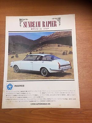 Sunbeam Rapier Brochure 1967  -  V.rare Japanese Issue