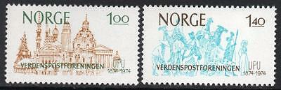 NORWAY MNH 1974 The 100th anniversary of the Universal Postal Union