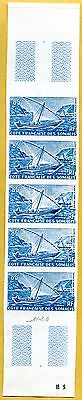 MNH Somali Coast Proof/Imperf Strip of 5 (Lot #scs57)