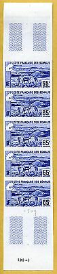 MNH Somali Coast Proof/Imperf Strip of 5 (Lot #scs22)