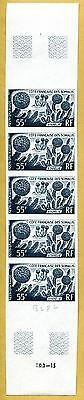 MNH Somali Coast Proof/Imperf Strip of 5 (Lot #scs88)