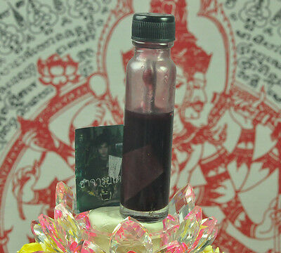 Nam Man Prai  Love Potion Oil Charms Talisman Thai amulet AJ Techo Necromancer
