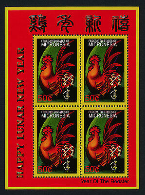 Micronesia 532 Sheet MNH Year of the Rooster