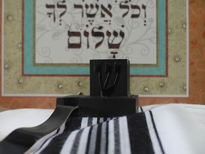 Tefillin Spanish model Shilo Judaica - Shomron Boutique Tefilin Made In Israel