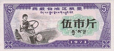 China (unknown) banknote 5(?) from 1973 UNC