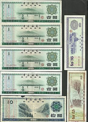 1979 Bank of China Foreign Exchange Certificate Lot of 7 # (VG-XF)