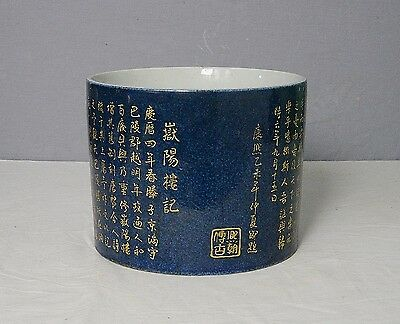 Chinese  Blue  Glaze  Porcelain  Bruah  Washer  With  Mark     M1622