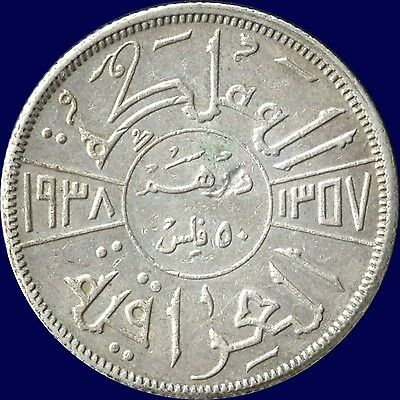 1938 Iraq 50 Fils Coin (9 Grams .500 Silver)