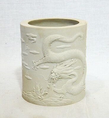 Chinese  White  Biscuit  Porcelain  Brush  Pot  With  Mark