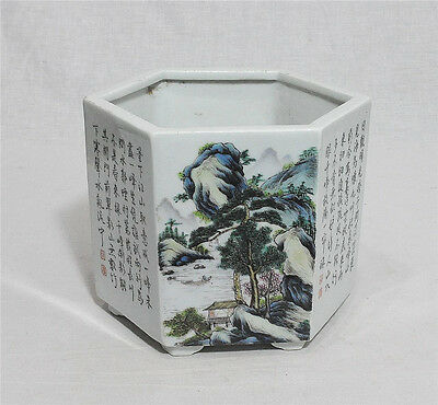 Chinese  Famille  Rose  Porcelain  Brush  Pot  With  Studio  Mark    M210